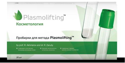 Plasmolifting1