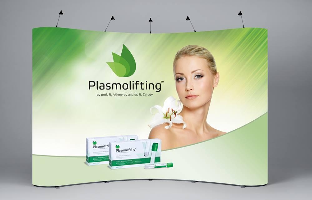 Plasmolifting tm для бровей